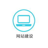 平博pinnacle网站建设
