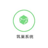 威廉希尔app下载筑巢系统代理