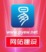 bwin最新登录网址易网