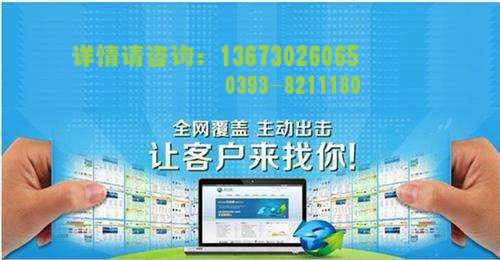 bwin最新登录网址易网---网络推广易站通