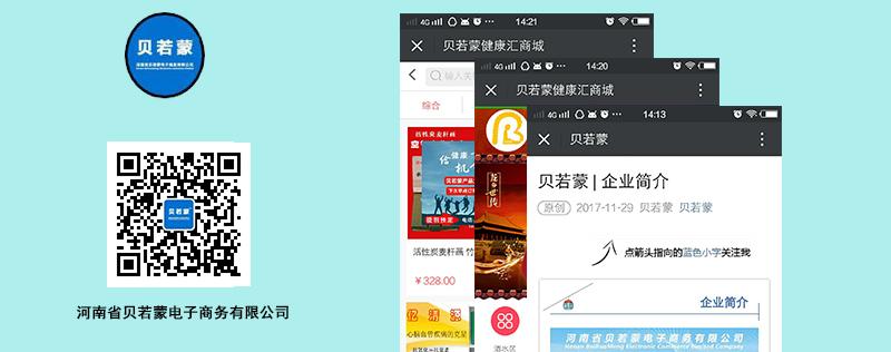 大庄家彩票怎么样微信开发-让您的企业微信营销锦上添花!