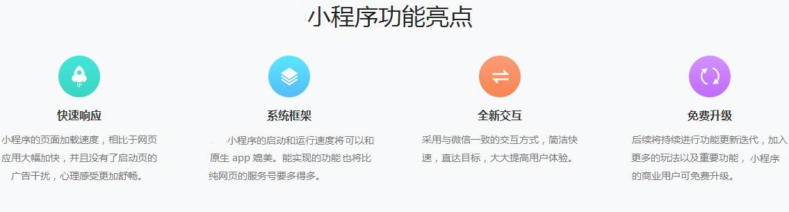 娱乐世界开户网址微信小程序开发_娱乐世界开户网址小程序制作公司