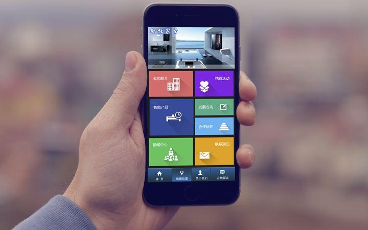 手机ballbetapp下载制作的优势之处是什么?