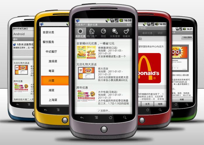 手机精品网站制作方法_手机网站如何制作教程