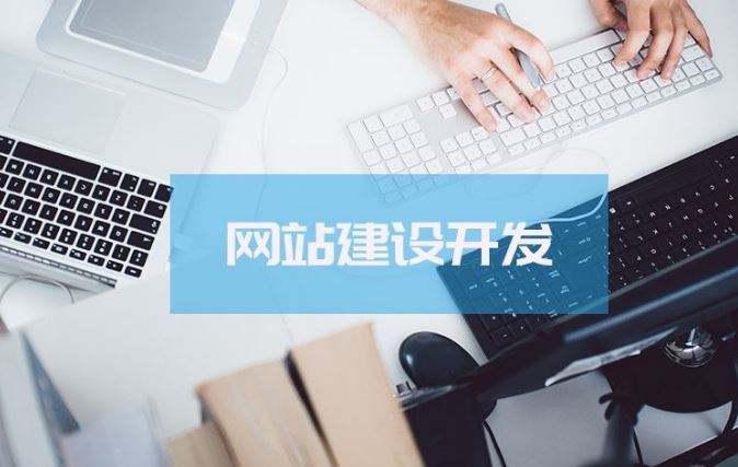 139彩客户端下载网站制作多少钱